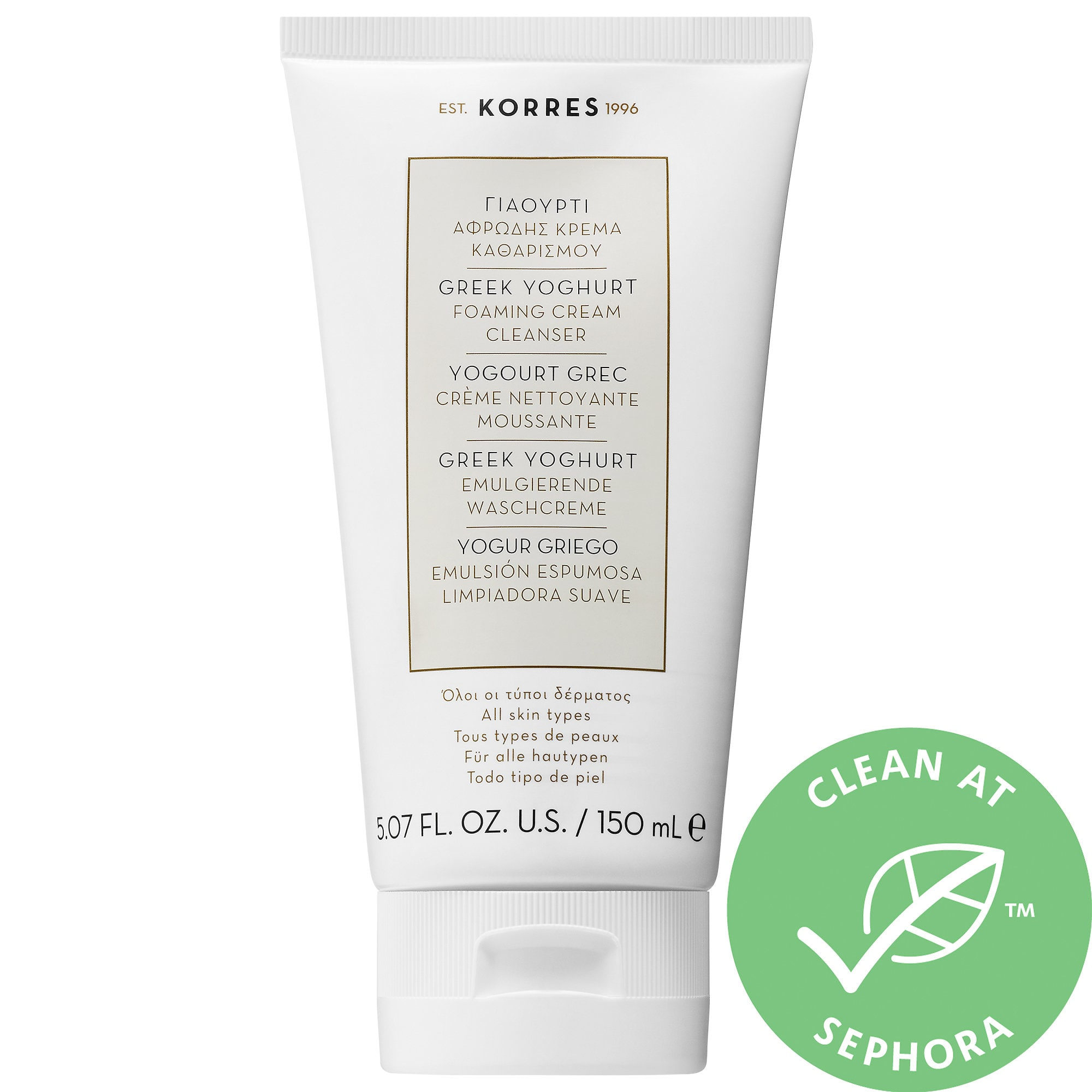 Greek Yoghurt Foaming Cream Cleanser